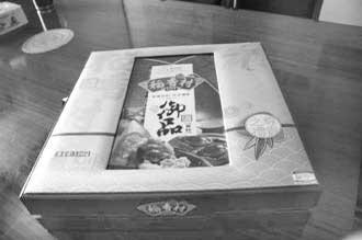 超市出售的豪华礼盒装粽子售价326元,礼盒中装有8枚有机松花蛋。杨捷摄