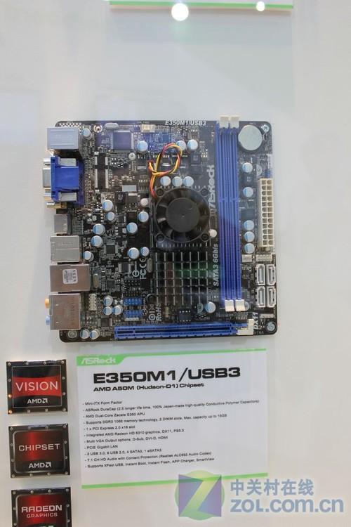 新品闪耀 ComputeX 2011首日主板总结