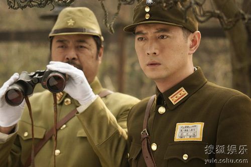 等到胜利那一天 将播 王同辉不想再演大反派