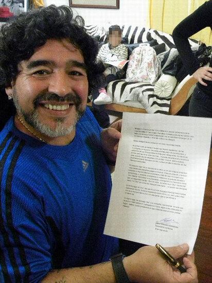 2011年6月2日 马拉多纳声称与朱骏合作会