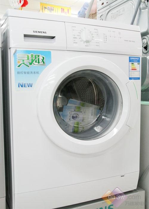 岁末盘点:08年度洗衣机新品之最