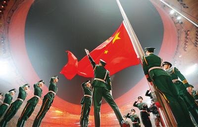2008年8月8日,北京奥运会开幕式,三军仪仗队升起五星红旗.图片