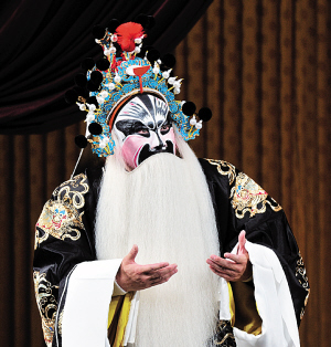 上海越剧院王志萍