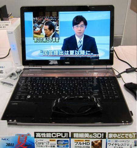 nec日本发布lavie新款笔记本电脑(图)