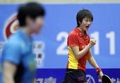图文:北京1-3山西大土河 丁宁为自己鼓劲