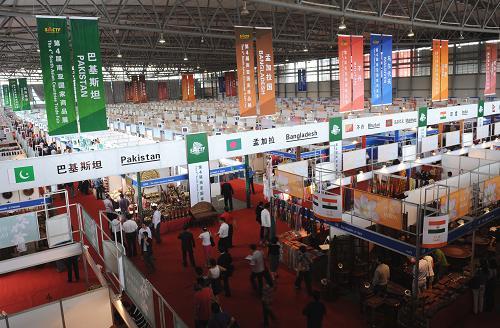 第19届昆交会及第4届南亚国家商品展在昆明举行