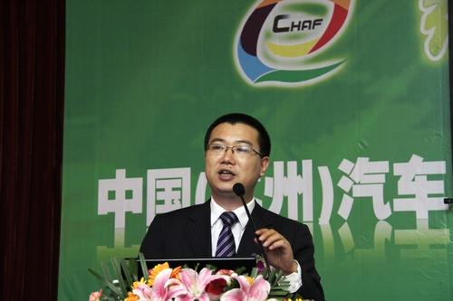 2011杭州汽车用品交易会推介会挺进华南高清图片
