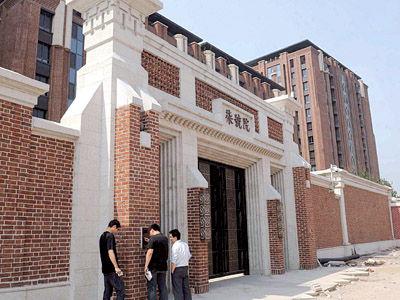 """仅仅停售""""北京最贵资源""""是楼盘的(图)层别墅三包不够图片"""