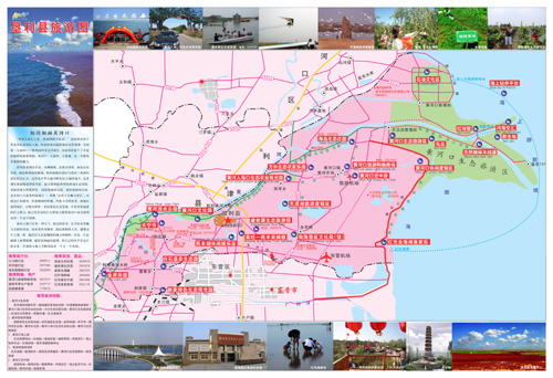 地图 500_342