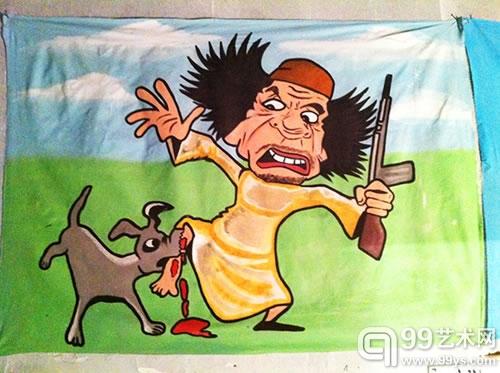利比亚涂鸦作品 被狗咬了