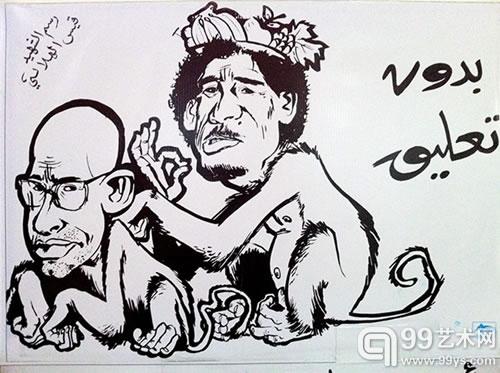 利比亚涂鸦作品 猴子