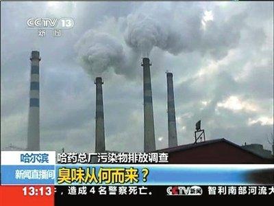图片来源:央视截屏