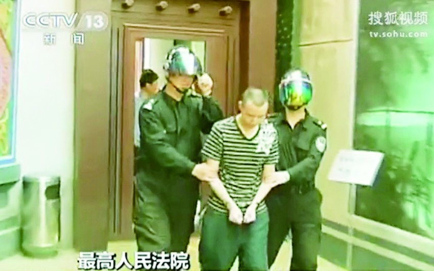 Yao Jiaxin was executed on June 4th