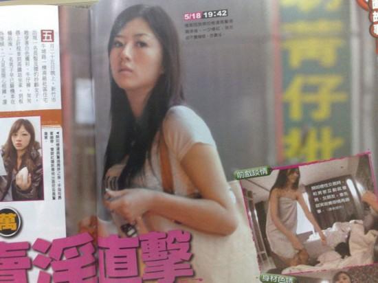 颜如忆种子_颜如忆被曝在新竹卖淫.图片来源:台湾媒体