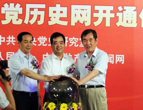 欧阳淞(中),吴恒权(左)