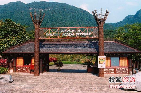 马来西亚沙捞越文化村入口处