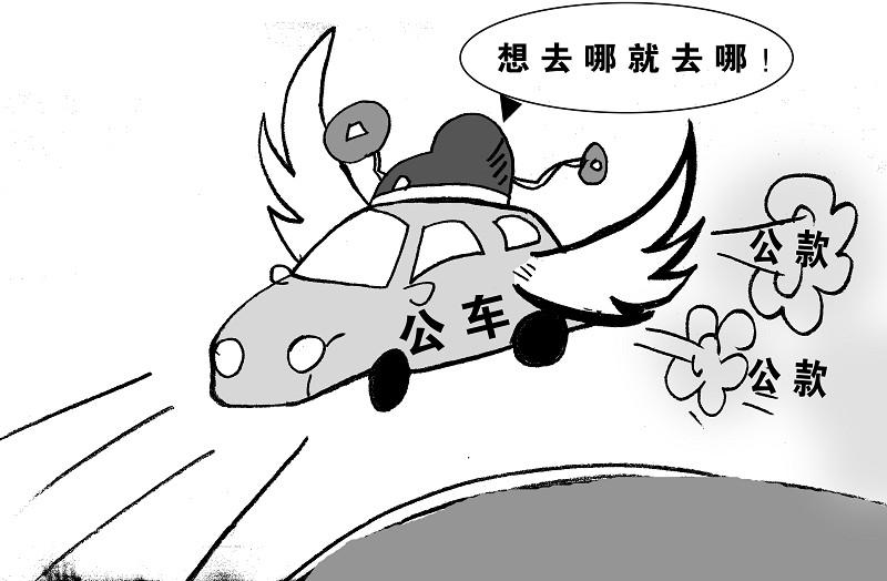 动漫 简笔画 卡通 漫画 手绘 头像 线稿 800_524