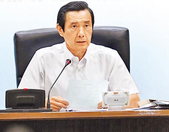 马英九昨日召开会议要求销毁全部含塑产品,积极协助民众求偿。图片来源:台湾媒体
