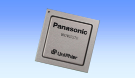 Panasonic's new UniPhier 1 System LSI for smart TVs.