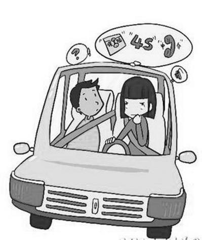 车险监管阀值是什么
