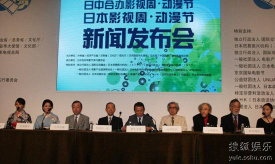 2011年日本电影电视周动漫节发布会现场