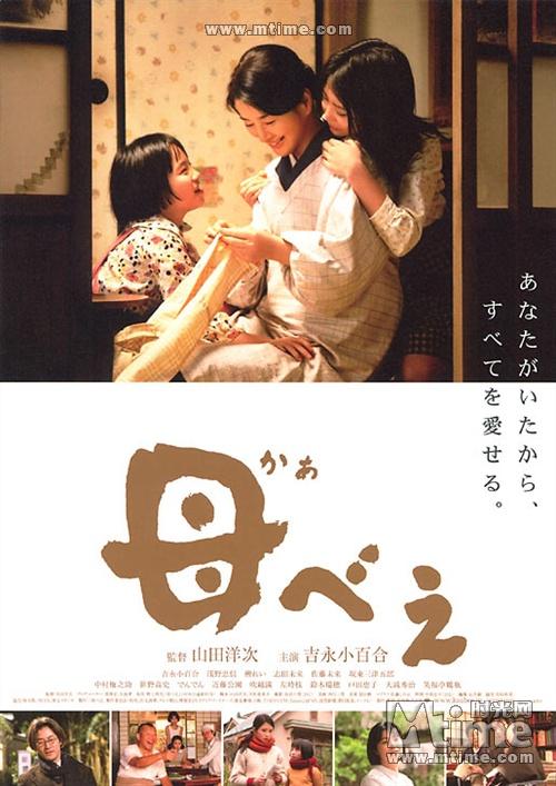 日本电影周全面启动温家宝开启交流之门
