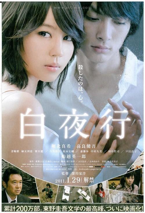 日本电影周全面启动 温家宝总理开启交流之门