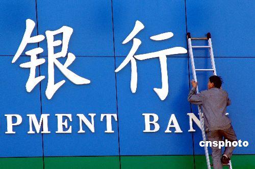 """●律师称,银监会""""一边向银行收费,一边监管银行"""",在一定程度上让银监会""""成了商业银行收费合法性的辩护代理人""""。"""