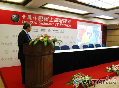 泰国电视公司高层于上海电影节推介影视作品