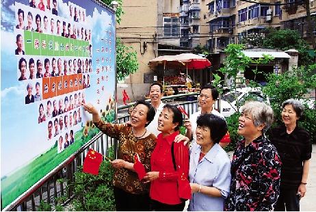 """日前,建德市府东社区竖起了一块高大的""""社区笑脸墙"""".图片"""