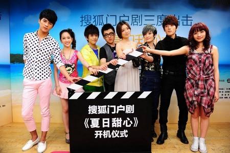 陈翔、武艺、曾轶可、刘心、姜潮、刘美含等人气偶像出席.现高清图片