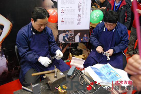 王麻子剪刀_非物质文化遗产摄影展将在京开幕(图)-搜狐滚动
