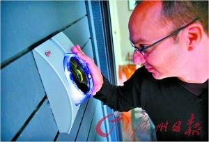 鲁宾的家里有视网膜扫描仪为他把门。