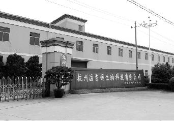 本报记者 徐彦 摄