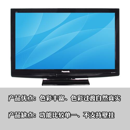 松下TH-P42C22C平板电视