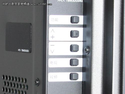 OSD功能按键