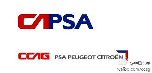 APSA 长安标致雪铁龙发布公司标志