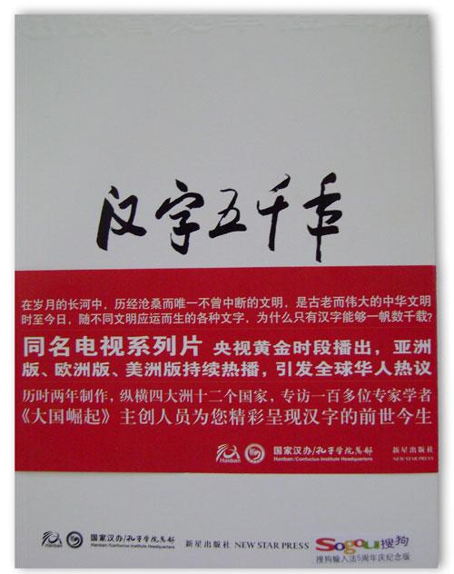 王小川:传承文明享受输入是搜狗输入法历史使