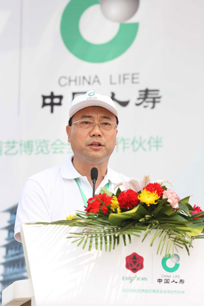 国寿总裁袁力讲话