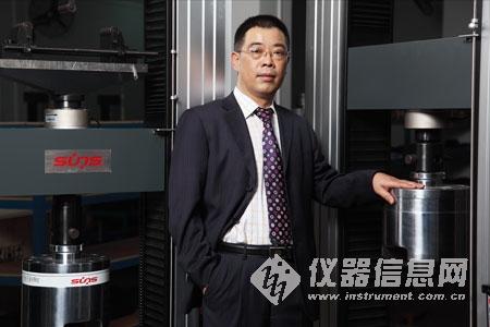 深圳三思纵横科技股份有限公司董事长黄志方先生
