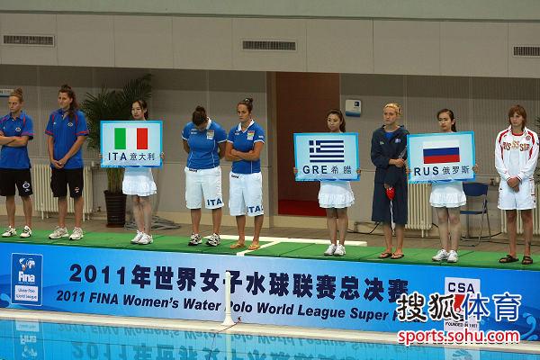 组图:女子水球联赛总决赛开幕 西班牙队员开心