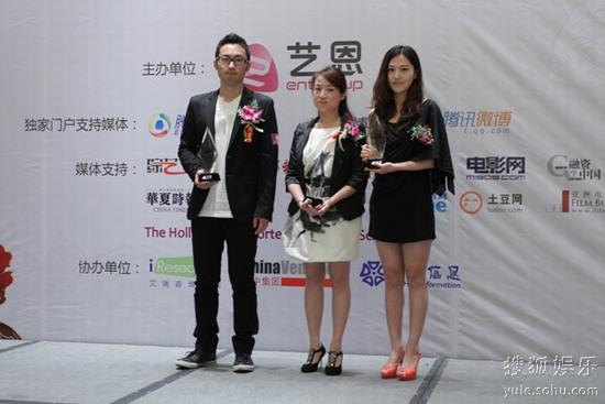 最佳植入效果影片-乐途、北京市旅游局、I DO