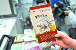 台塑化剂祸首赖俊杰被求处25年刑