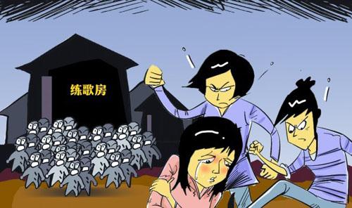 青岛两女孩离家出走抢劫另外一女孩