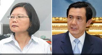 资料图:蔡英文左和马英九 台湾联合新闻网