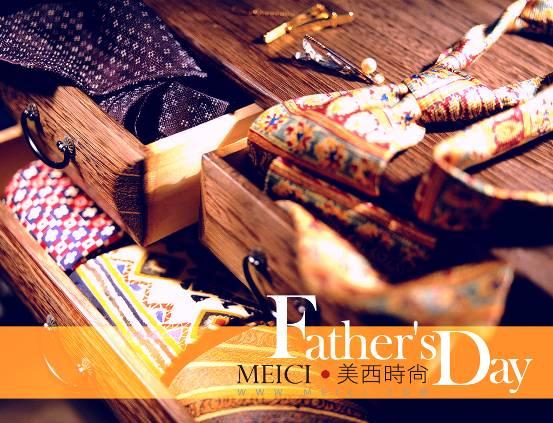 以父之名,美西时尚三重献礼父亲节(组图)
