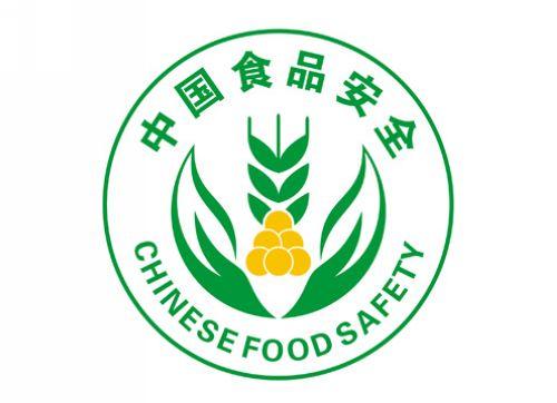 标志设计图关于碗筷-品安全宣传周 标识征集活动结束 获奖作品公布