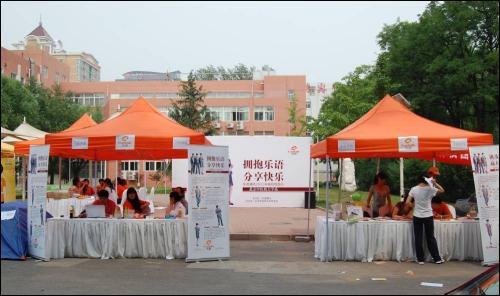 乐语通讯校园行走进北京中医药大学图片 30994 500x296