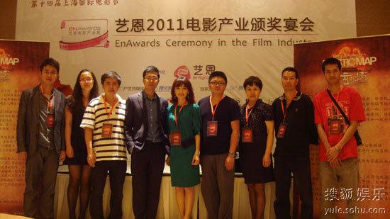 上海国际电影节《大唐玄机图》剧组人员合影
