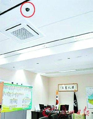 韩国南市市长办公室装摄像头防贿赂(图)